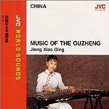 淡麗なる中国古箏