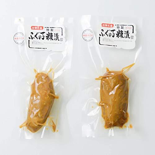 荒忠商店 ふぐの子糠漬け 250g 国産 石川県 ふぐの卵巣