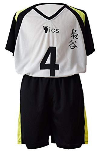 beckyring Unisex Bokuto Cosplay Cosplay Uniform Fukurodani Academy Volleyball Trikot Gr. 95, siehe abbildung