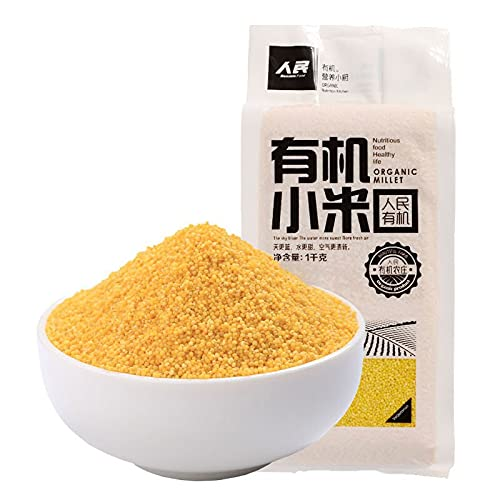 人民食品 有机 黄小米 ! Super beauty product restock quality top! 杂à Superlatite