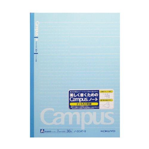 コクヨ キャンパスノート ドット入り罫線 B5 A罫 30枚 ブルー ノ-3CAT-B