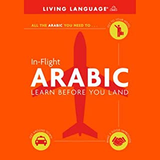 In-Flight Arabic audiobook cover art