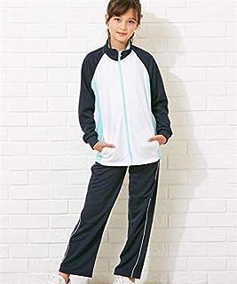 [nissen(ニッセン)] ジャージ 上下 スーツ 男の子 女の子 子供服 ジュニア服 キッズ ジュニア