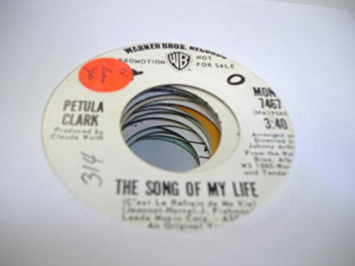 PETULA CLARK 45 RPM The Song Of My Life / Same