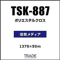 TSK-887 1370×50 溶剤メディア ポリエステルクロス