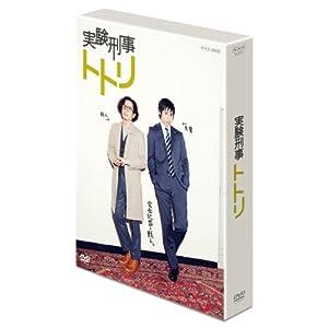 """NHK DVD 実験刑事トトリ DVD-BOX"""""""