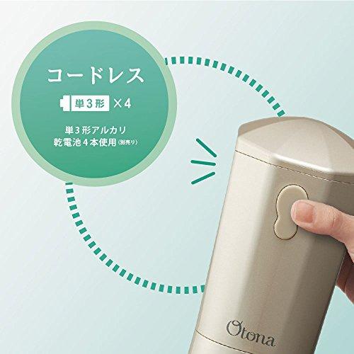 【2019年モデル】ドウシシャ大人のかき氷機コードレスシャンパンゴールド電池式(単三×4本使用別売)CDIS-19CGD