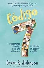 Código 7: Descifrando el código para una vida épica (La edición en español y inglés): Code 7: Cracking the Code for an Epic Life (English - Spanish Bilingual Edition) (Spanish Edition)