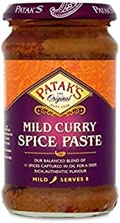 Mild Curry Paste - 3 Packages of 10oz each