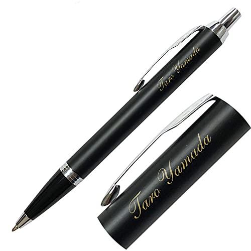 名入れボールペンパーカーPARKERIMコアラインボールペン名入れギフトプレゼントお祝い御祝入学卒業入社就職誕生日還暦祝い男性女性筆記具(マットブラックCT)