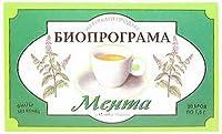 ブルガリア産 ハーブティー ペパーミント 1.5g×20袋