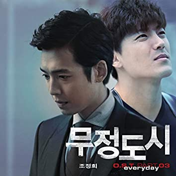 """Everyday (From """"Heartless City"""" Original Television Soundtrack, Pt. 3)"""
