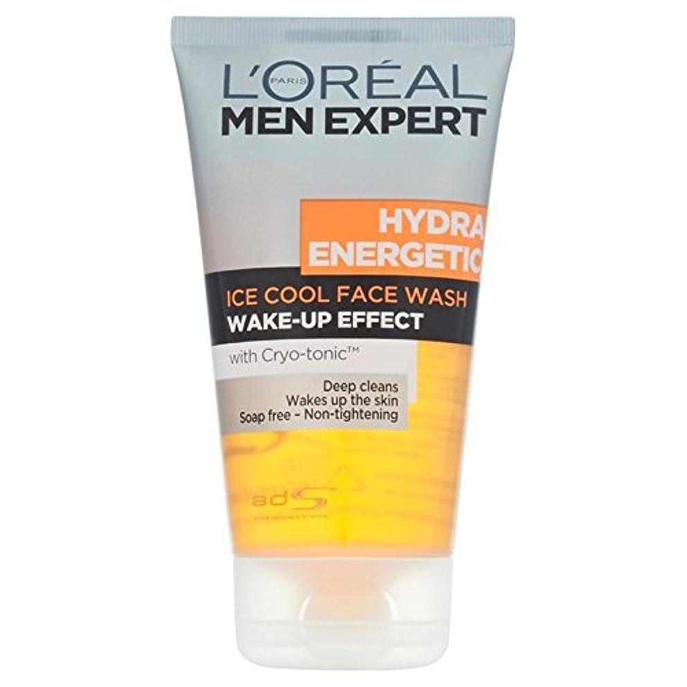 定規満たすパーティーロレアルの男性の専門家ヒドラエネルギッシュな発泡クレンジングジェル150 x4 - L'Oreal Men Expert Hydra Energetic Foaming Cleansing Gel 150ml (Pack of 4) [並行輸入品]