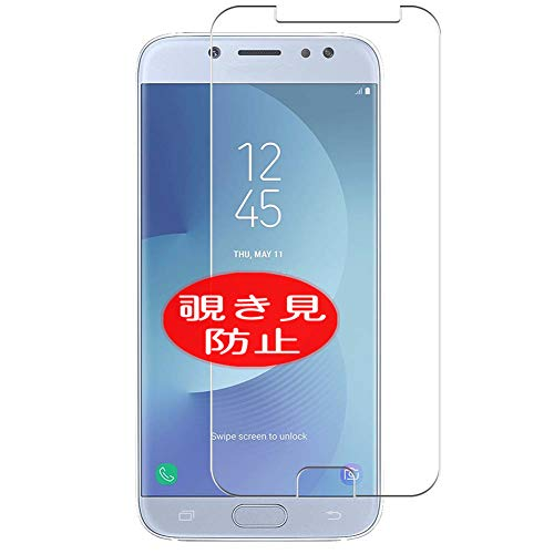 VacFun Anti Espia Protector de Pantalla Compatible con Samsung Galaxy J7 2017 / J7 Pro j7+ / j7 Plus, Screen Protector Película Protectora (Not Cristal Templado) Filtro de Privacidad New Version