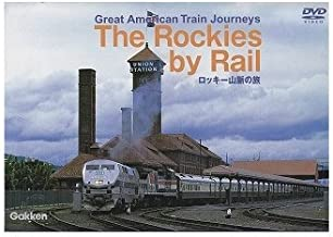 Journey ~ Great American T of the great [American railway journey of DVD> Rocky Mountains (<DVD>) ISBN: 405152227X (2003) [Japanese Import]