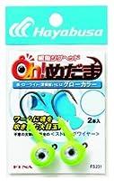 ハヤブサ(Hayabusa) ワーム ジグヘッド Oh!めだま (夜光/グロー, 14g/鈎#2/0)