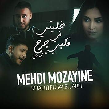 Khaliti Fi Galbi Jarh