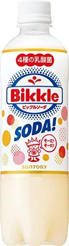 サントリー ビックルソーダ 490ml ×24本