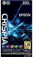 EPSON 写真用紙クリスピア 高光沢 L判カット紙 100枚入り KL100SCK