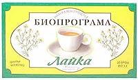 ブルガリア産 ハーブティー カモミール 1g×20袋
