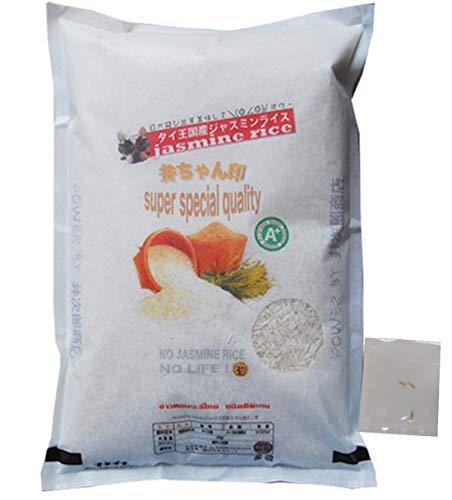 弁次郎商店 タイ産 ジャスミン米 MFD2021.03.22 タイ産 弁ちゃん印 5kg + basmati籾玄米3粒