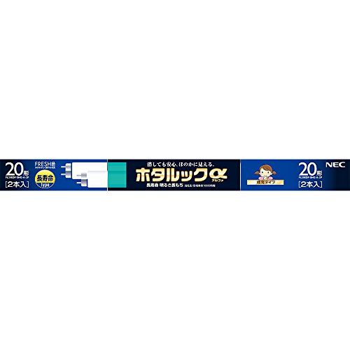 NEC 直管蛍光灯 ホタルックα 20形+20形パック品 昼光色 FL20EDF-SHG-A-2P
