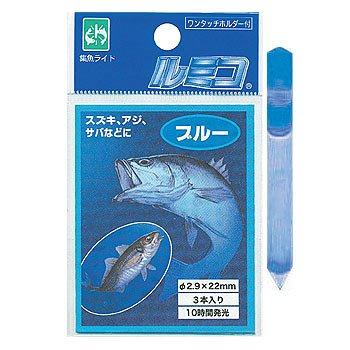 ルミカ(日本化学発光) ルミコ ブルー