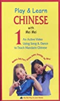 Play & Learn CHINESE with Mei Mei Vol. 1