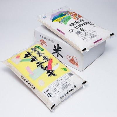 宮城登米産ひとめぼれと登米産ササニシキ 10�sセット 〔ひとめぼれ5kg、ササニシキ5kg〕