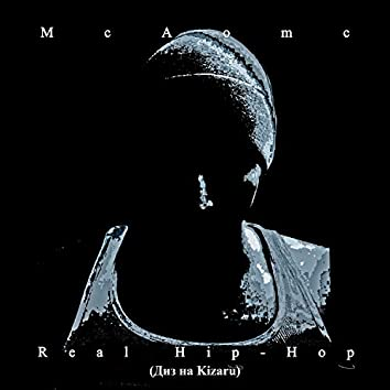 Real Hip-Hop (Диз на Kizaru)
