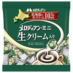 メロディアン メロディアン・ミニ 生クリーム入りコーヒーフレッシュ 4.5ml×15個×20袋入