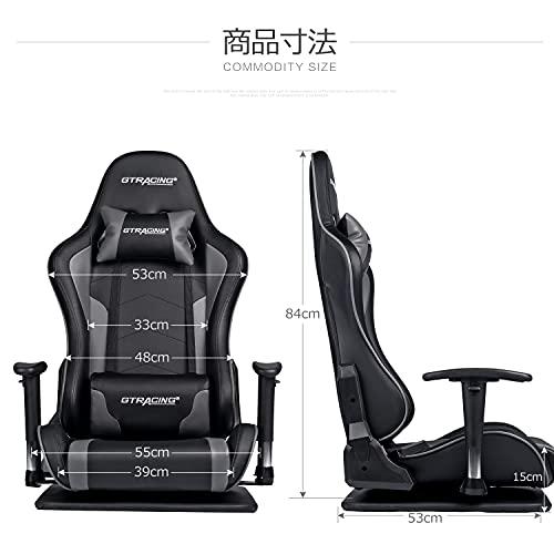 Gtracingゲーミングチェア座椅子回転180度リクライニングハイバック可動肘ヘッドレストクッション付きGT89-GRAY