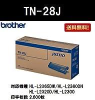 ブラザー トナーカートリッジTN-28J 純正品