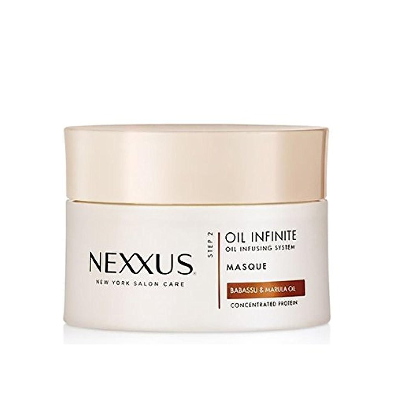 拒否母性疫病Nexxus Oil Infinite Masque (190ml) (Pack of 6) - 油無限の仮面(190ミリリットル) x6 [並行輸入品]