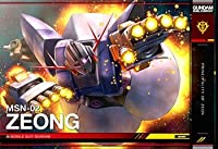 ガンダムデュエルカンパニー 05 R2 ジオング GN-DC05-MS034
