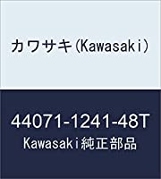 カワサキ(Kawasaki) 純正部品 ダンパアツシ フオーク LH ブラツク 44071-1241-48T