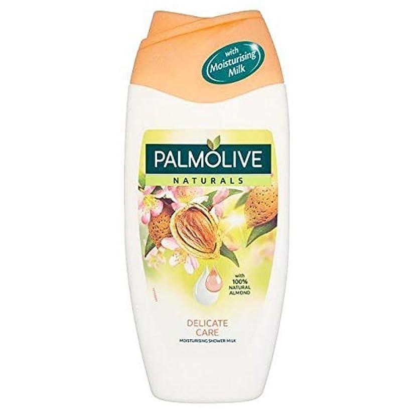 強化壮大拮抗[Palmolive ] パルモシャワーミルクアーモンド250ミリリットル - Palmolive Shower Milk Almond 250ml [並行輸入品]