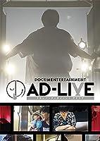 ドキュメンターテイメント AD-LIVE [DVD]