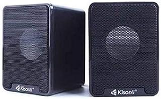 مكبر صوت كيسونلي K100 - أسود قطعتان k100