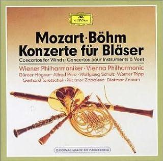 モーツァルト:管楽器のための協奏曲集(Konzerte fur Blaser)