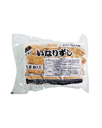 【冷凍】 業務用 ポスト いなりずし 45g×12個入り 関西風 冷凍 いなり寿司 (ごま入り)