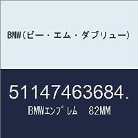 BMW(ビー・エム・ダブリュー) BMWエンブレム 82MM 51147463684.
