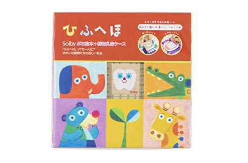 Solby絵本型乳歯ケース/ひふへほ出産祝いNZSB002100000