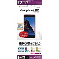 ラスタバナナ Qua phone QZ KYV44/おてがるスマホ01/DIGNO A フィルム 平面保護 指紋・反射防止 (アンチグレア) キュアフォン/ディグノ 液晶保護フィルム T905KYV44