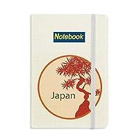 日本文化の赤い木パターン ノートブッククラシックジャーナル日記A 5