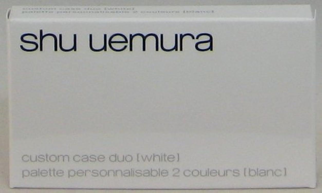 マーチャンダイザーかき混ぜる平行シュウウエムラ カスタムケース II(ホワイト)