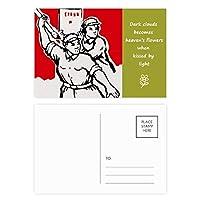 ブラシの毛沢東引用論文の兵士 詩のポストカードセットサンクスカード郵送側20個