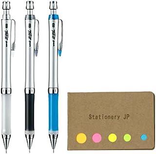 Uni Alpha Gel Shaker Mechanical Pencil Slim Model 0.5 mm, 3 Color Body (White/Black/Royal Blue), Sticky Notes Value Set