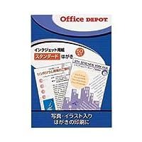 (業務用セット) インクジェット用紙 マット紙(スタンダード) はがき 1冊(50枚) 【×10セット】 ds-1640995
