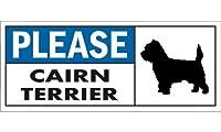PLEASE CAIRN TERRIER ワイドマグネットサイン:ケアーンテリア Sサイズ